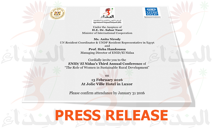 Press Release: ENID/ El Nidaa 3rd Annual Conference
