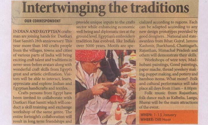 Dastakari Haat Craft Bazaar, India